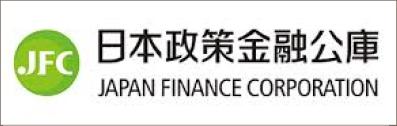 日本改策金融公庫
